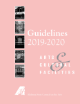guidelines_art_facility